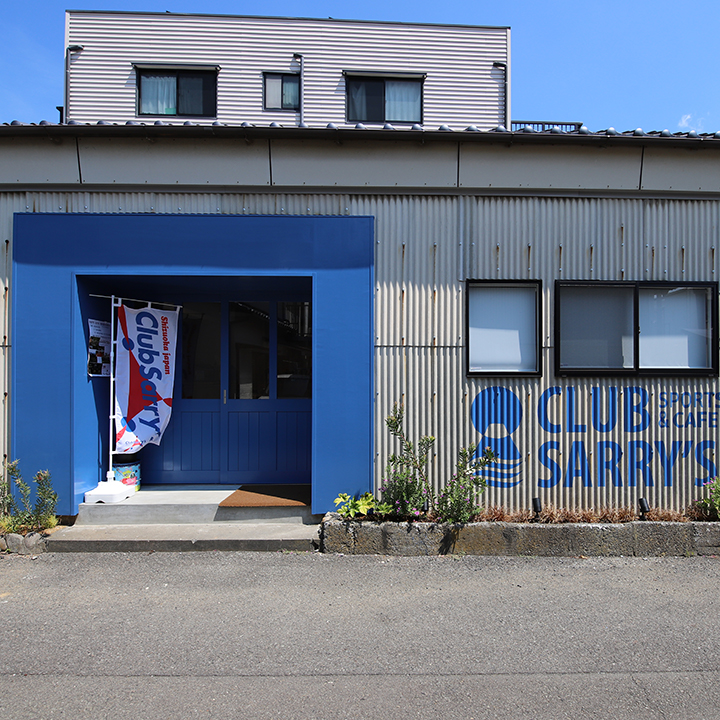Club Sarry's Sports & Cafe