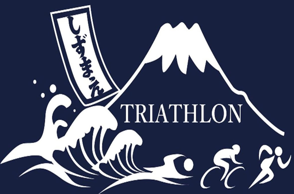 shizumae_triathlon1.jpg