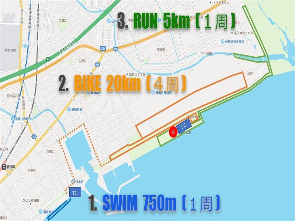 shizumae_triathlon2.jpg