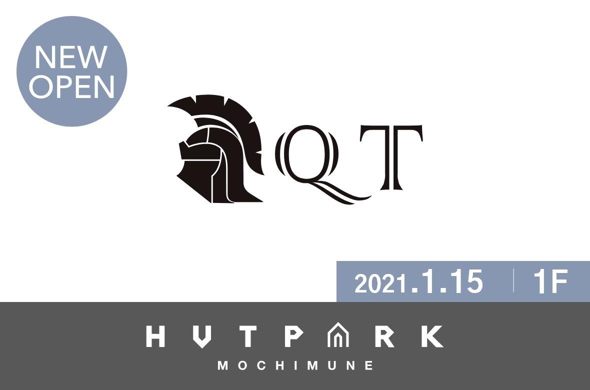 【HUT PARK 用宗】『QT』 が1月15日(金) にオープン!!